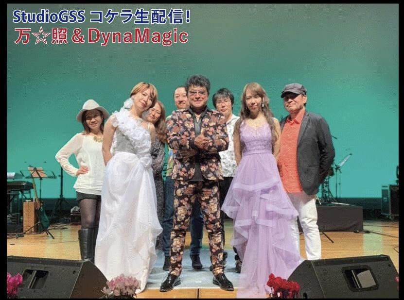 studioGSS-コケラ生LIVE.jpg