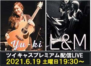 Yu-ki&L&M2021.6.19.jpgのサムネール画像